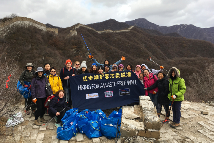 Waste-Free Wall Clean up the Jiankou 'Big West' Great Wall, 2018/10/28 photo #13