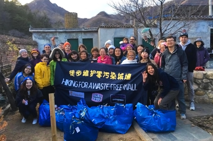Waste-Free Wall Clean up the Jiankou 'Big West' Great Wall, 2018/10/28 photo #18
