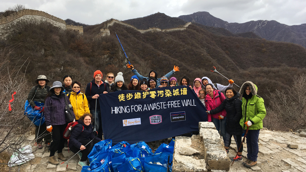 Waste-Free Wall Clean up the Jiankou 'Big West' Great Wall, 2018/10/28