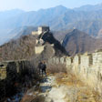 Great Wall Spur, 2019/02/27