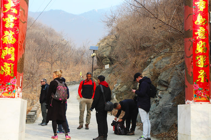 Chinese Knot Great Wall, 2019/03/02 photo #1