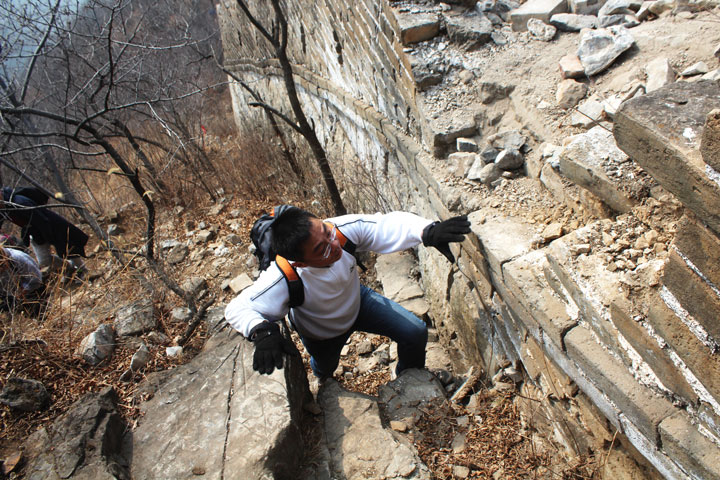 Chinese Knot Great Wall, 2019/03/02 photo #18