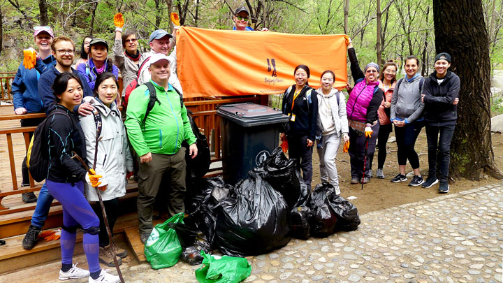 Earth Day Clean Up: Shuiquan Canyon, 2019/04/20