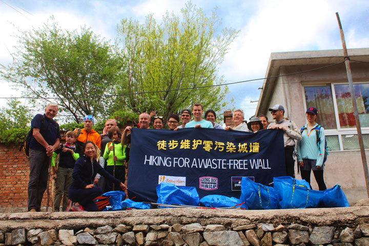 Waste-Free Wall Clean up the Jiankou 'Big West' Great Wall, 2019/05/19 photo #25