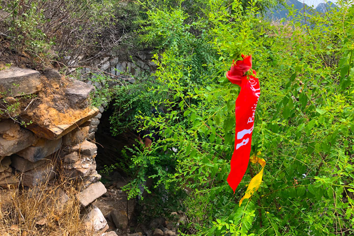 Chinese Knot Great Wall, 2019/06/15 photo #2