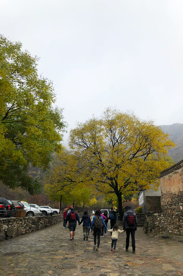 Cuandixia Village day trip, 2019/11/03 photo #5