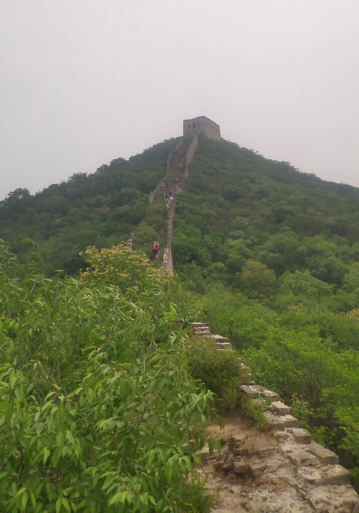 Stone Valley Great Wall Loop, 2020/06/28 photo #3