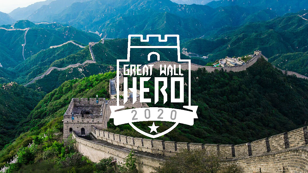 Great Wall Hero Award 2020