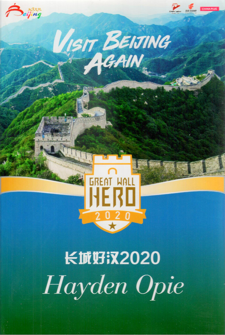 Hayden Opie Great Wall Hero 2020 长城好汉2020