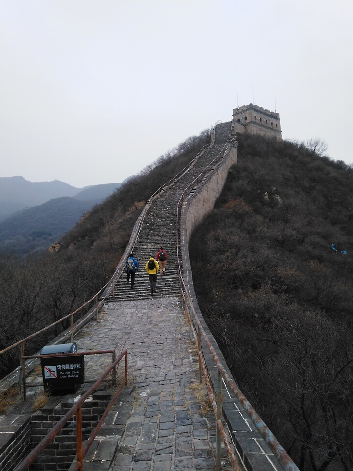 Badaling Ancient Great Wall, 2020/11/14 photo #3