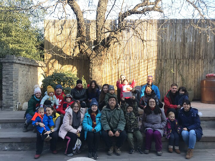 Kids Club Early Christmas Hike and Gingerbread Baking, 2020/12/20 photo #23