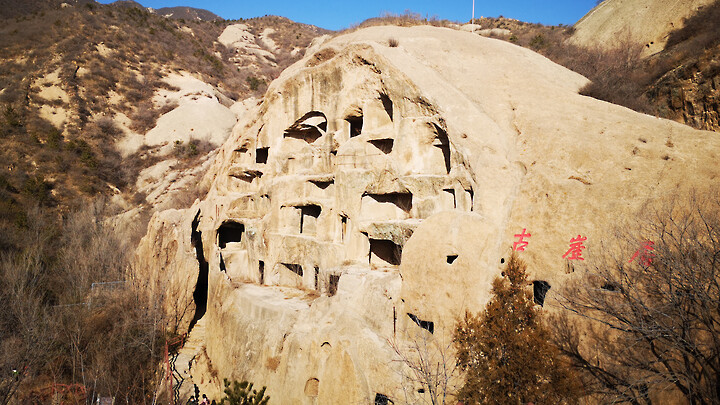 Longqingxia Ice Festival and Tang Dynasty Caves, 2021/01/30