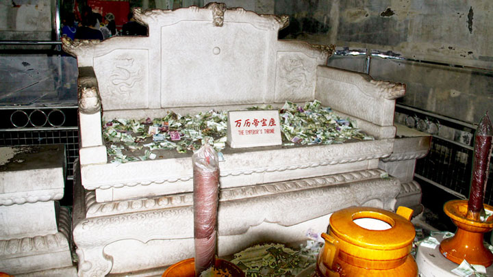 A throne in the underground mausoleum at Ding Tomb