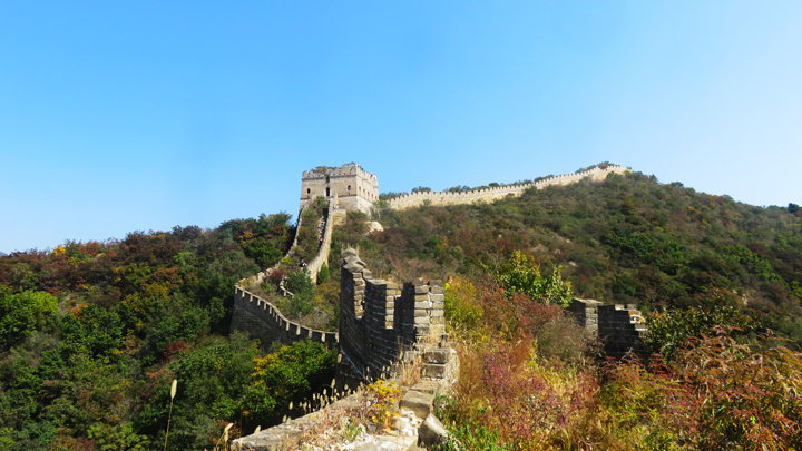 Autumn colours surround the 'wild' Great Wall Spur