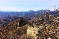 Views of 'wild' Great Wall and mountains