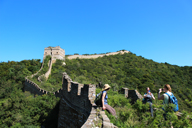 A stretch of Great Wall