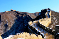 Towers follow the ridgeline on the Great Wall Spur