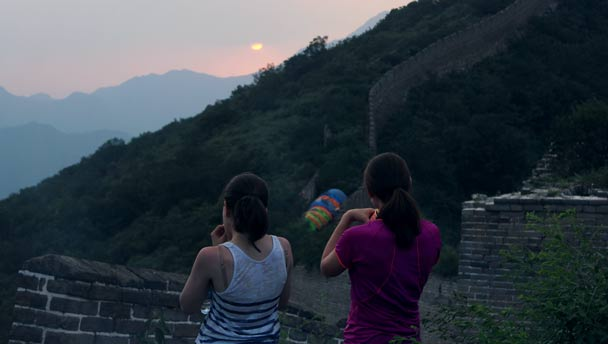 Sunset at the Great Wall Spur