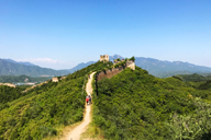 The General's Tower on the Gubeikou Great Wall