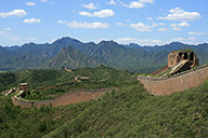 The Great Wall at Gubeikou
