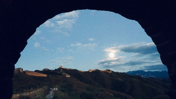 Full Moon over the Great Wall at Gubeikou
