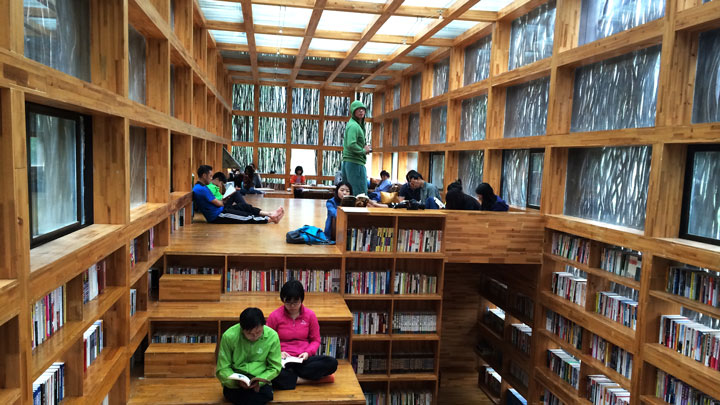 Inside the Liyuan Library