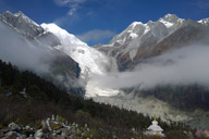 Views of a glacier in the Gonggashan Scenic Area