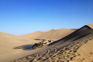 Crescent Lake, Dunhuang