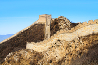 The General's Tower on the Stone Valley Great Wall