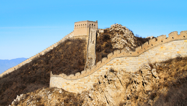 Stone Valley Great Wall | The General's Tower on the Stone Valley Great Wall