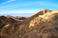 Views on the Great Wall above Stone Valley