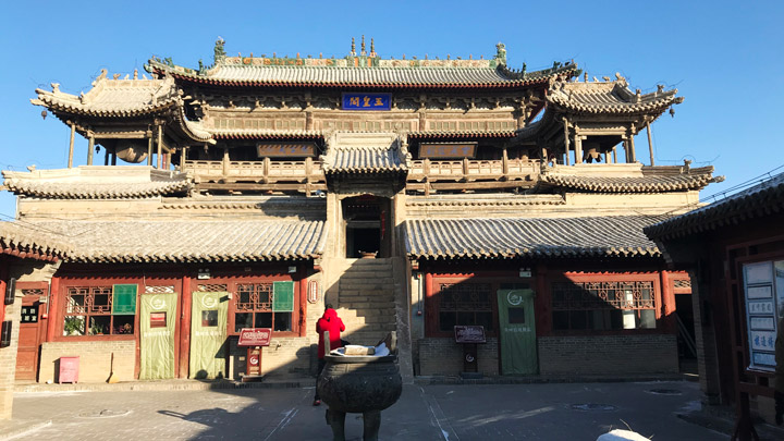 The entrance to Yuhuang Pavilion, Yuxian
