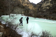 Crossing the ice in the Sujia River valley