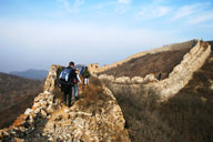 The wild Great Wall in Huailai County, Zhangjiakou